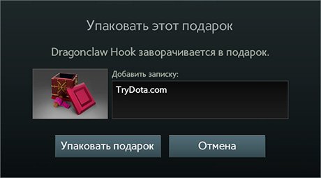Как отменить подарок в Одноклассниках если его еще не приняли 10